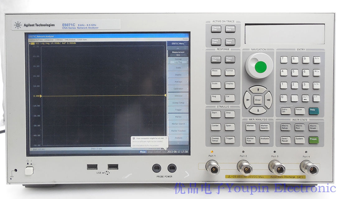 Keysight(Agilent) E5071C ENA Series Network Analyzer